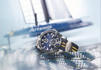 Ulysse Nardin Artemis Racing Marine diver watch