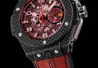 Hublot Big Bang Ferrari Watches