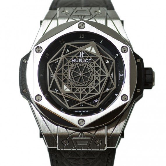 Reviewing The Hublot Big Bang Sang Bleu Limited Edition