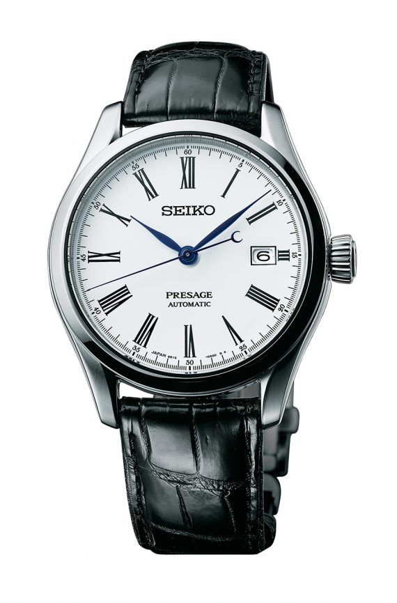 Seiko Presage SPB047 Automatic - front