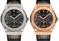 Hublot Classic Fusion Power Watch
