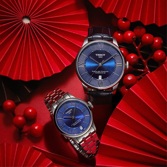 mens-blue-watches